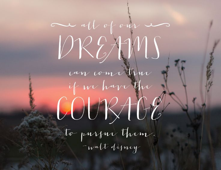 dream or reality quotes