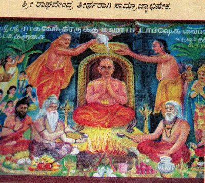 Guru Saarvabhouma Sri Raghavendra Swamy (Mantralayam ...