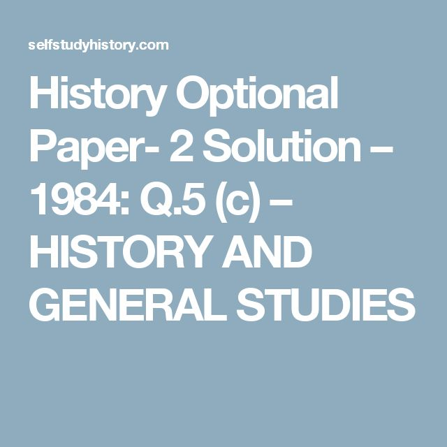 History Optional Paper- 2 Solution – 1984: Q.5 (c) – HISTORY AND GENERAL STUDIES Treaty of Nanking