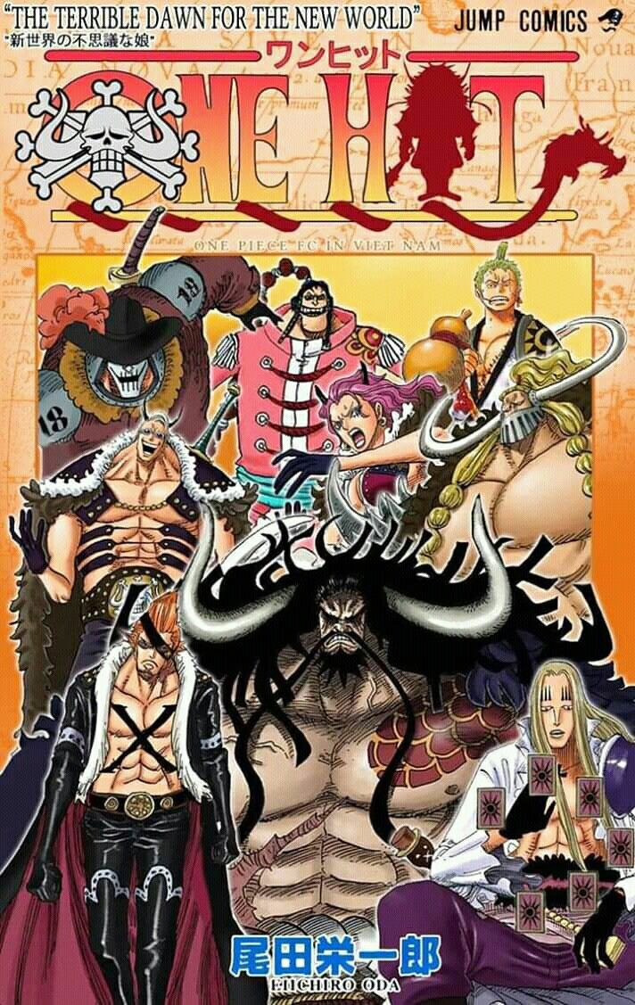 What Is This Is This A New Cover One Piece Comic One Piece Cosplay One Piece Manga