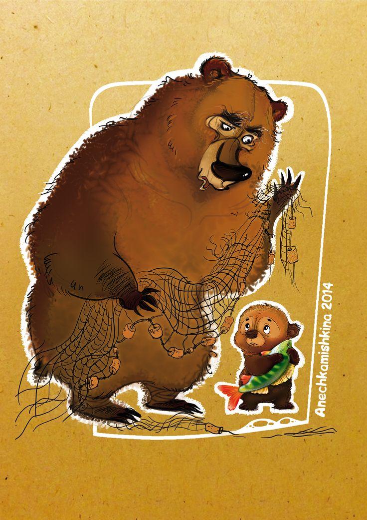 #father #bear #teddy-bear #concept #art #animation #anime #comics ||