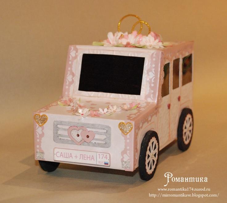 Romantik: Düğün kutuları