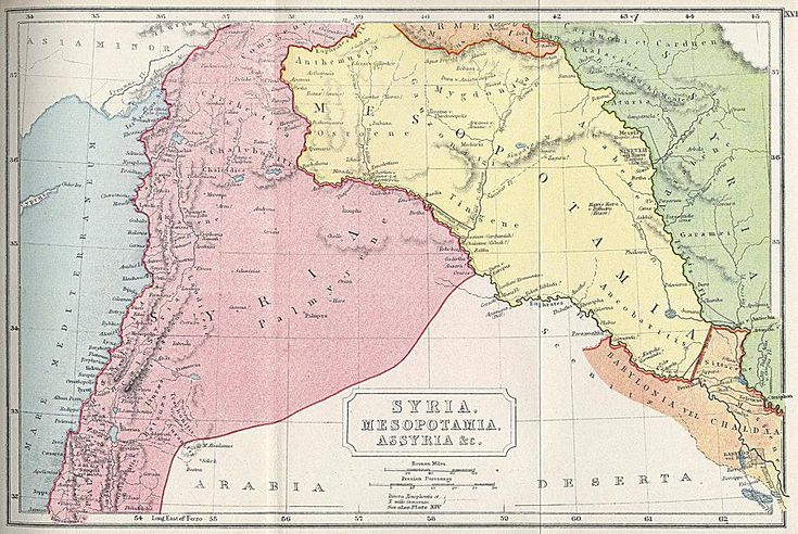 Syriau0027Map Maps  Ancient and Modern Pinterest Syria - new ethiopian plateau on world map