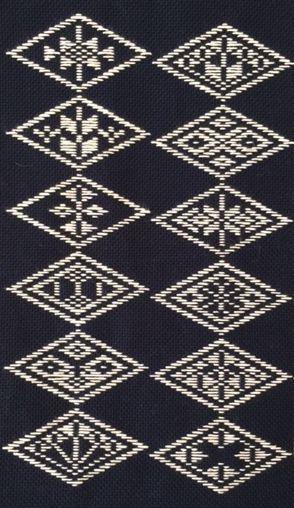 Hishizashi Patterns 641 - 652: caro-rose-creations/ Carolyn Foley