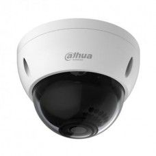Dahua DH-IPC-HDBW4221EN-ASI-2.8MM Day and Night WDR Dome IP Security Camera