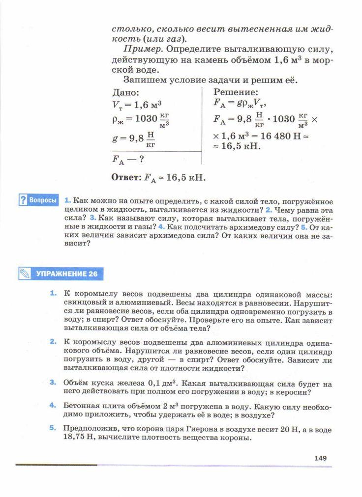 Горбачев войта безуглова: гиа-2018 математика 9 класс скачать