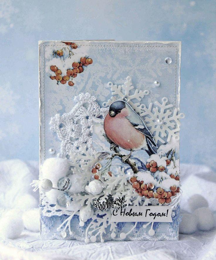 Скрапбукинг зимние открытки, картинки про