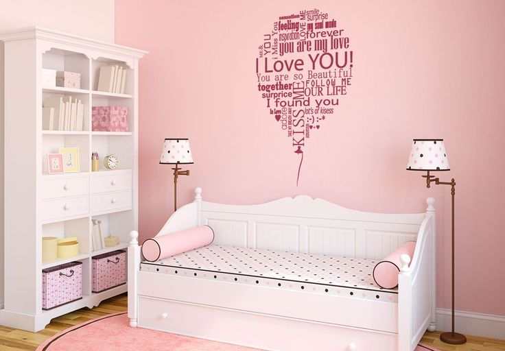 Balloon of love - Wall sticker