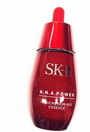 SK-Ⅱの新美容液