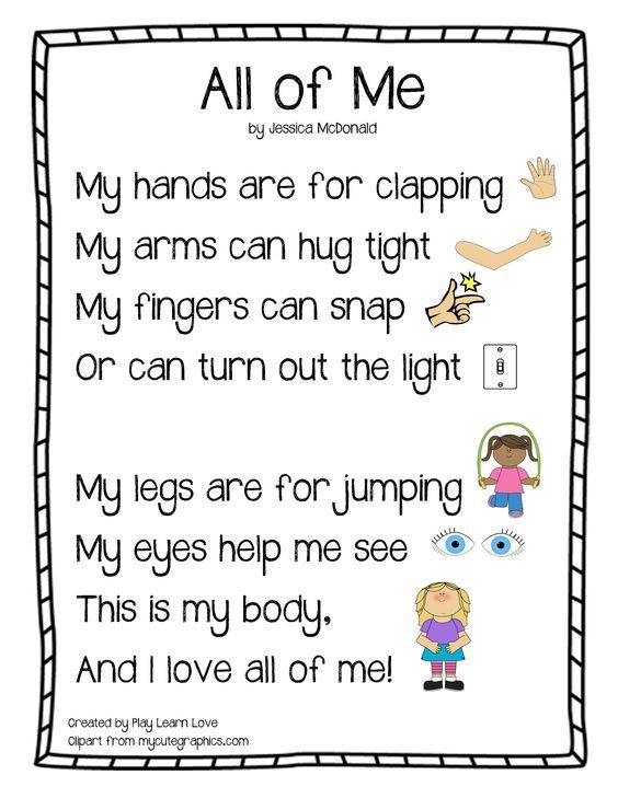 """All About Me"" Body Parts Poem : Preschool and Toddler Lesson Plan with Free Printable!:"