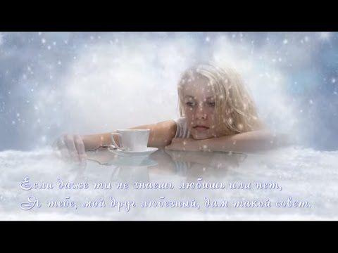 Красивые стихи и музыка для души - ПРОВЕРКА НА ЛЮБОВЬ - читает автор о. ...