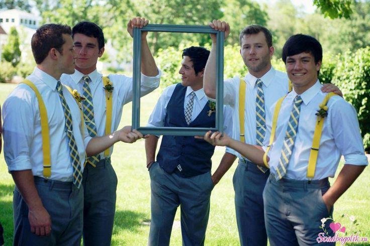 Наряды жениха и его друзей для сине-желтой свадьбы