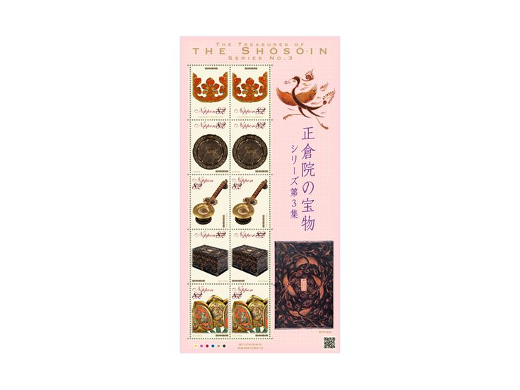 COLLECTORZPEDIA The Treasures of The Shoso-in Series 3