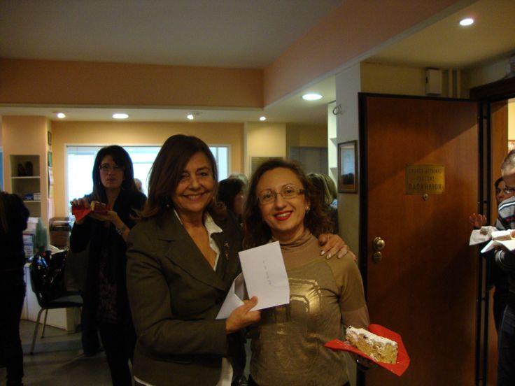 Mrs Diana Papaeliou and Mrs Chryssa Arvaniti - this year's pitta winner!