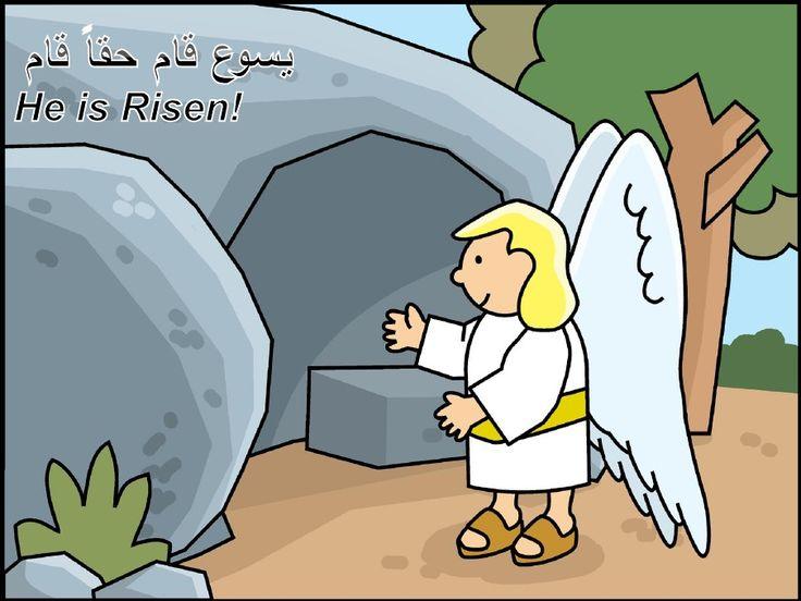 http://www.freekidstories.org/arabic/he-is-risen-atabic  قصة أول عيد الفصح للأطفال