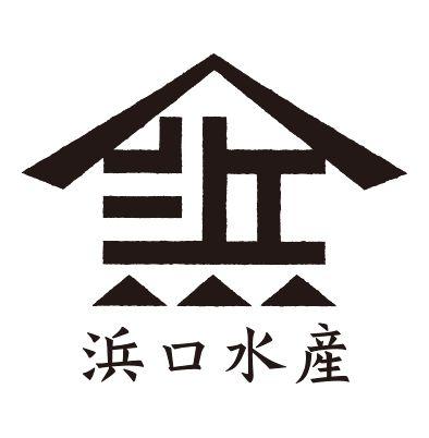 HAMAGUCHI SUISAN
