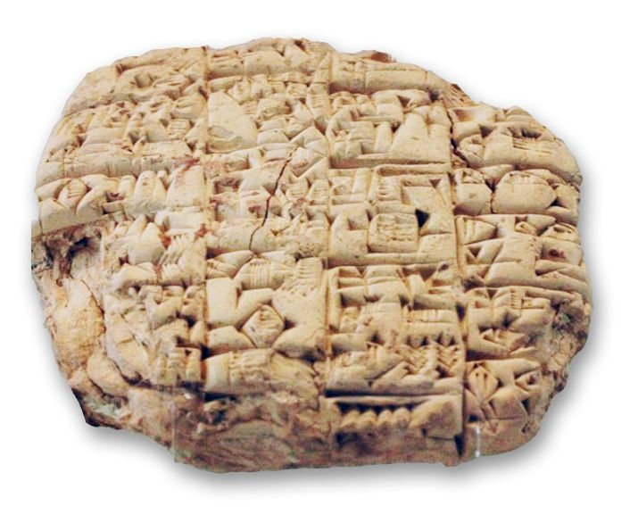The oldest document in world history is a clay tablet created by the Sumerians, a people that lived in Ancient Mesopotamia, modern day Iraq, in 3,300 B.C. More: http://bigpicturehistory.com/what-is-the-oldest-document-in-world-history/