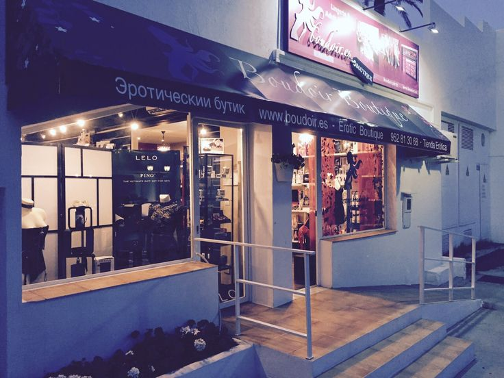 Boudoir Boutique Marbella, Marbella located just behind the casino in Puerto Banus and opposite the H10 Hotel in Nueva Andalucia www.boudoir.es