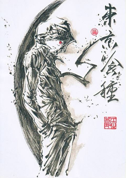 Special Illustration Calendar Tokyo Ghoul : Best art anime manga images on pinterest