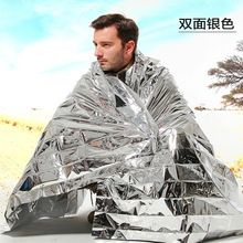New Outdoor Water Proof Emergency Survival Rescue Blanket Foil Thermal Space First Aid Sliver Rescue Curtain Military Blanket(China (Mainland))
