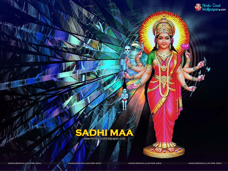 Sadhi Maa Wallpapers, download from https://play.google.com/store/apps/details?id=com.andronicus.coolwallpapers