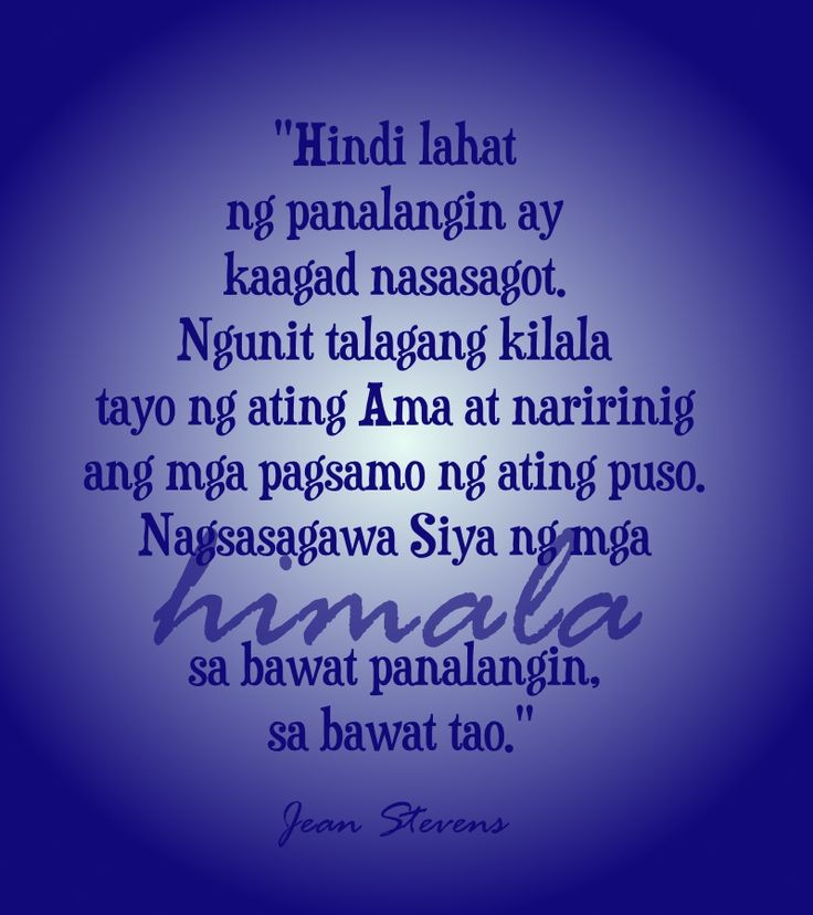 Inspirational Quotes Filipino: 80 Best Christian Stuff Images On Pinterest