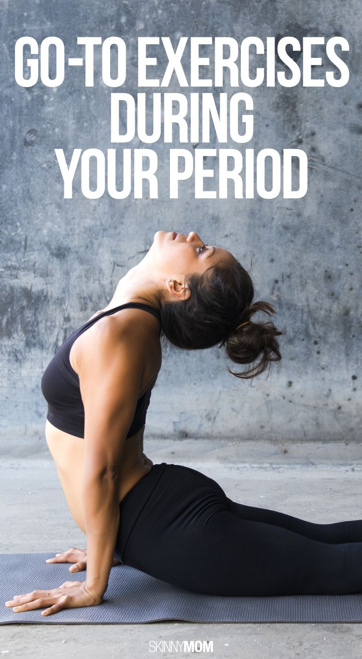 Cramps? Bloating? Don't miss a gym day, just do these moves.