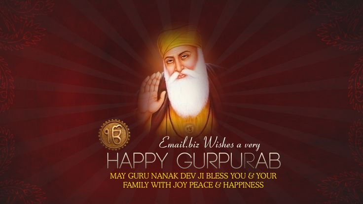 Email.biz wishes Guru Nanak Dev Jayanti to all of People. May God bless You & fulfill all of your wishes.