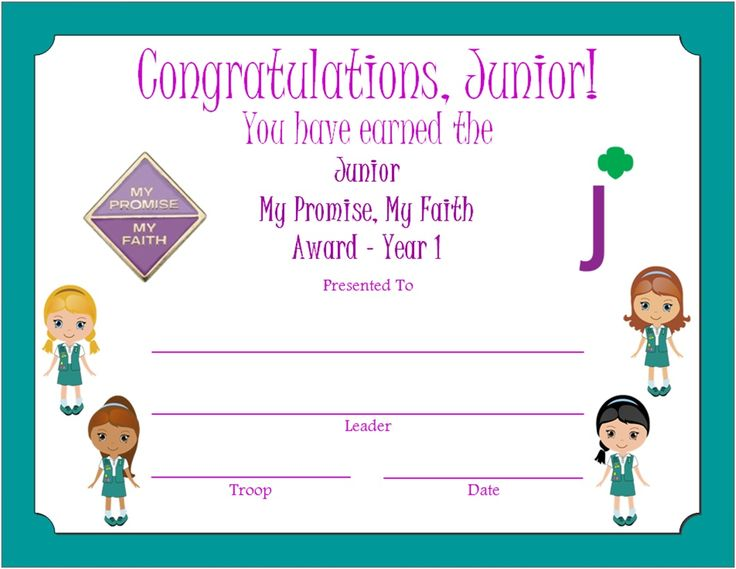 259 best Girl Scout Certificates printable images on Pinterest - first aid certificate template