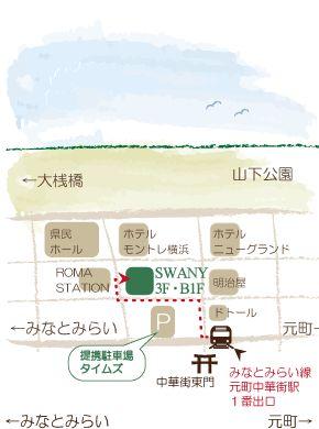 店舗案内-鎌倉スワニー店舗HP