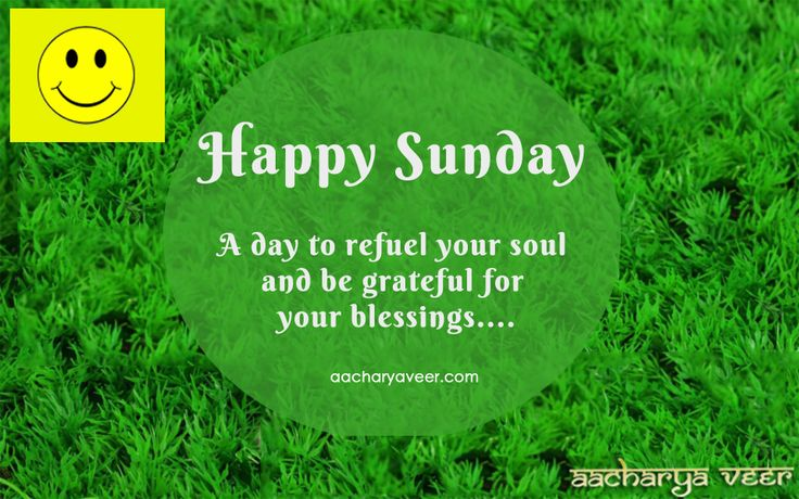 #Happy_Sunday: A day to refuel your soul and be grateful for your blessing. Take a deep breath and relax. Enjoy your family, friends, and a cup of coffee!
