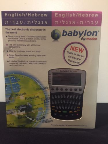 Dictionaries and Translators: New And Sealed Babylon Electronic Dictionary English Hebrew Translator -> BUY IT NOW ONLY: $102 on eBay!
