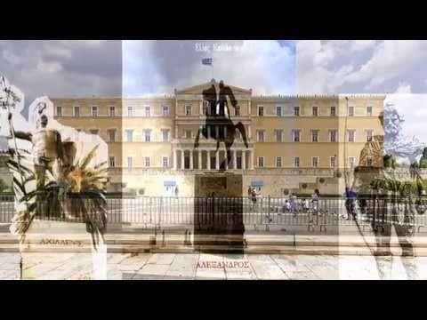 Η κάθοδος του Αλέξανδρου στην Αθήνα