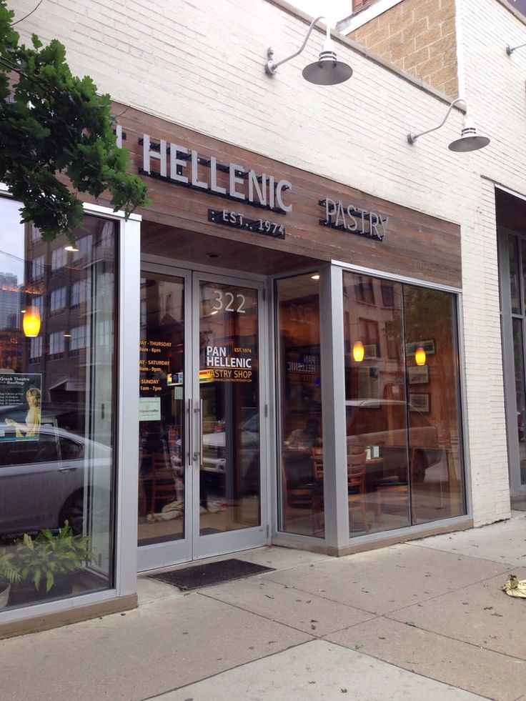 pan hellenic bakery chicago - Bing