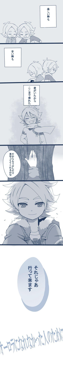 Hermano del alma