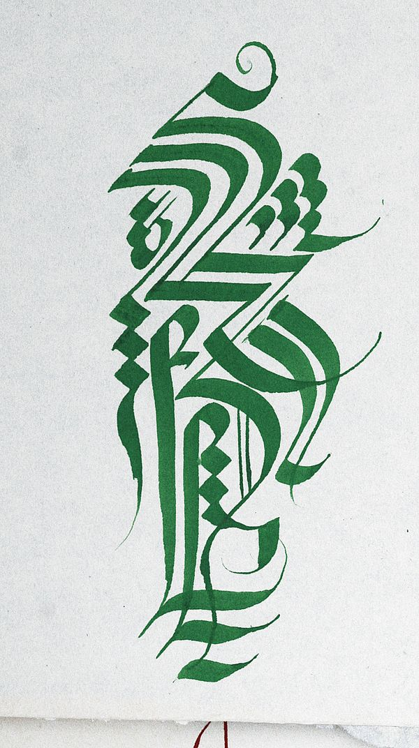 17 Best Images About Henna And Caligraphy On Pinterest