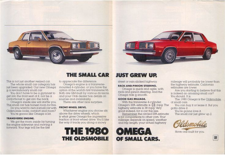 1980 Oldsmobile Omega. The small car just grew bigger. Boasts about good gas mileage at 24MPG. If they only knew.