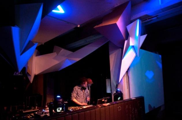 vj gig at the Fiber Festival, De Verdieping, Amsterdam