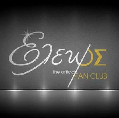 Έλεως (To Official Fan Club της Ελεωνόρας Ζουγανέλη). Blog: http://eleonora-zouganeli.blogspot.gr/ Facebook: https://www.facebook.com/Elews.Official.FanClub.Eleonora.Zouganeli Youtube: http://www.youtube.com/user/ElewsOfficial Twitter: https://twitter.com/ElewsOfficial  #eleonorazouganeli #eleonorazouganelh #zouganeli #zouganelh #zoyganeli #zoyganelh #elews #elewsofficial #elewsofficialfanclub #fanclub