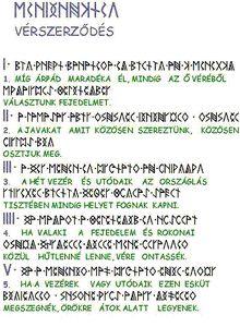 verszerzodes1.gif (220×300) /  ... Egy kis történelem - Az öt pontba foglalt vérszerződés szövege és az Árpádház ...  /