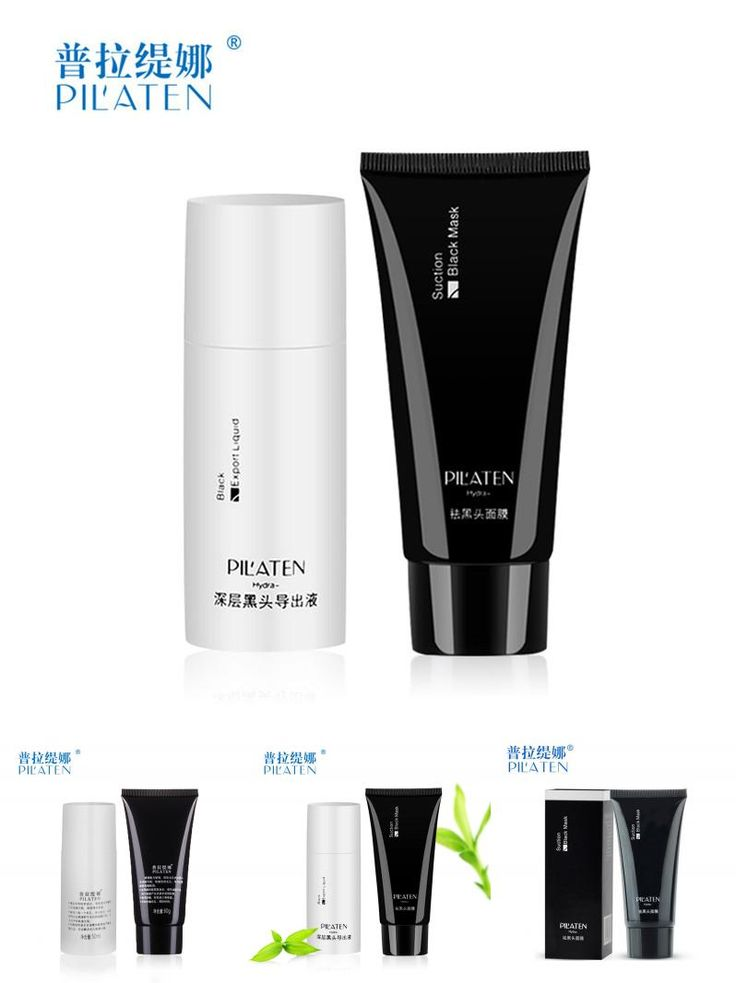 [Visit to Buy] 2pcs/lot Face Care Peel Off Facial Suction Black Masks Brand PILATEN Blackhead Remover Set Acne Treatment, Black Head Face Mask #Advertisement