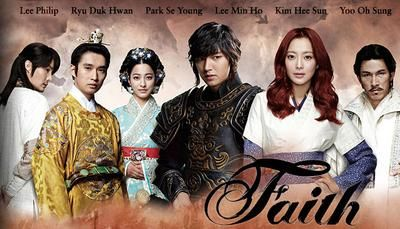 Drama Fever faves = anything with Lee Min Ho!!! Interesting, fantasy love story.