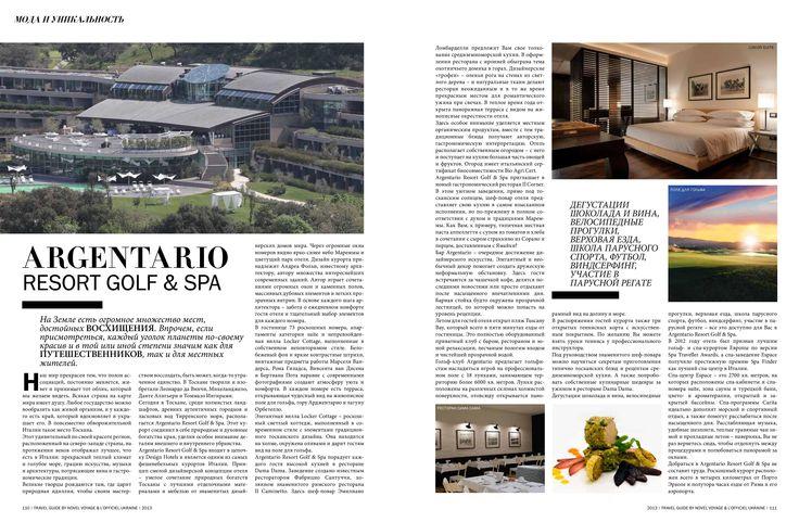 Argentario Resort Golf & Spa , город Porto Ercole, Toscana, Italy, #novelvoyage #deeptravel #fashionduniqueness #argentario