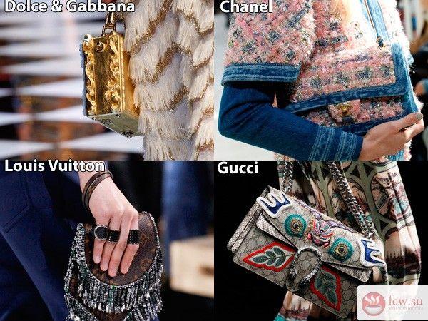 Модные сумки осени 2016 https://www.fcw.su/blogs/moda-i-krasota/modnye-sumki-oseni-2016.html  Этой осенью дизайнеры радуют нас огромных количеством трендов в сумочной моде. Мы выбрали самые, на наш взгляд, яркие и интересные. Вдохновляйтесь!
