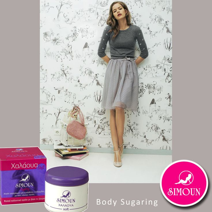 Body Sugaring Simoun Halawa soft