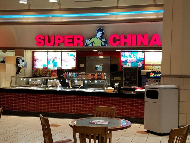 This Chinese food place in the food court of the Voorhees Town Center in Voorhees, New Jersey has the best name and logo.