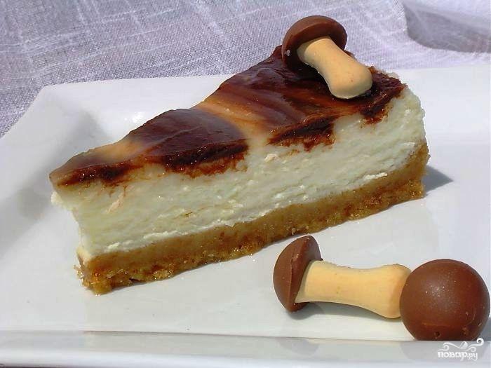 Сливочный тарт с карамелью - безумно простой в приготовлении тарт, который смогут приготовить даже не самые опытные кулинары. По вкусу сливочный тарт с карамелью напоминает чизкейк. Рекомендую!