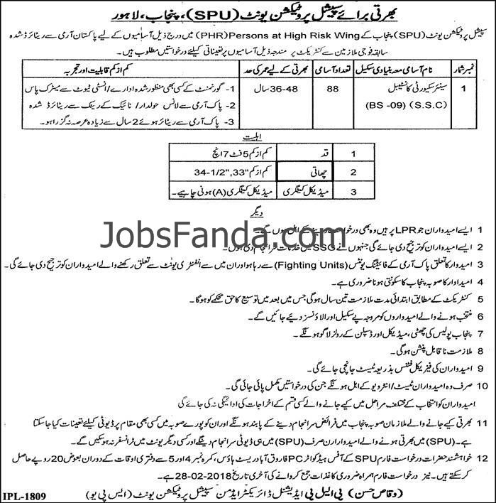 Special Protection Unit SPU Punjab Police Jobs 2018 In Lahore For Constable https://www.jobsfanda.com/special-protection-unit-spu-punjab-police-jobs-2018-in-lahore-for-constable/