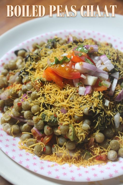 34214 best complete recipe collection yummy tummy images on boiled green peas chaat recipe zero oil recipes forumfinder Choice Image