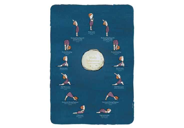 #yoga #moonsalutation #kids #art by @iriszagocs and is part of our new #exhibition buy the #print Have a look at our what's on page of the website http://www.thebrightemporium.com/printsandproducts/print-on-demand/#43
